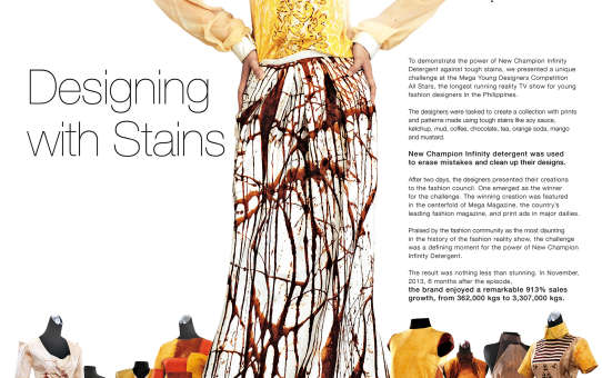 Designing With Stains